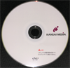CDプレス