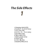 the side effects 1